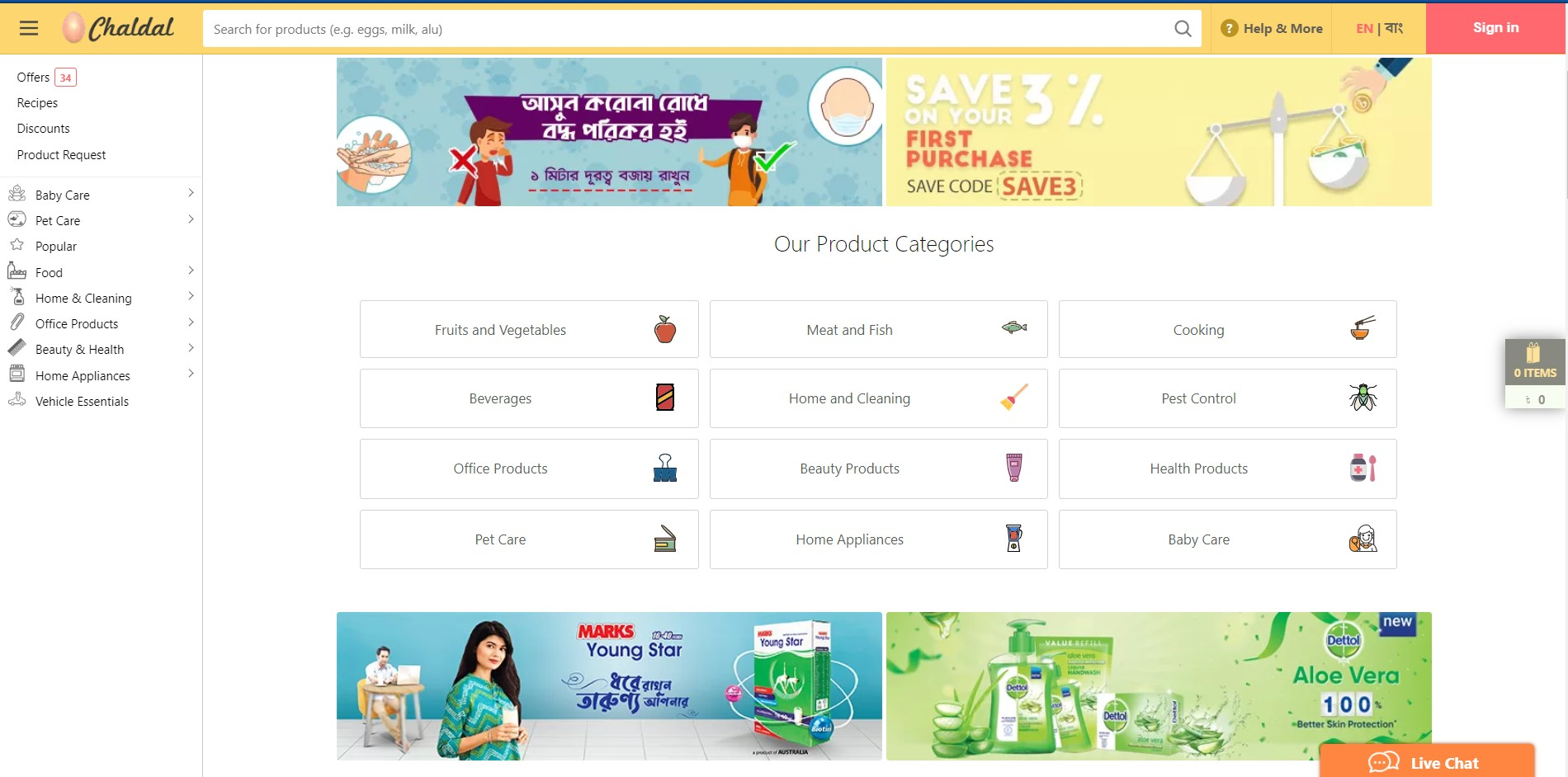 Chaldal.com - Best Grocery ecommerce site in Bangladesh